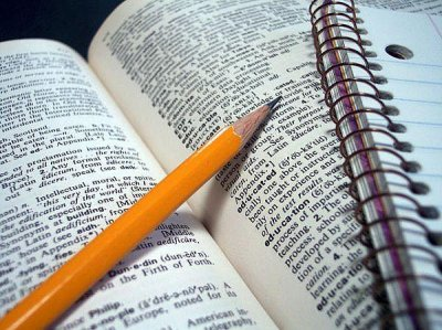 Les études