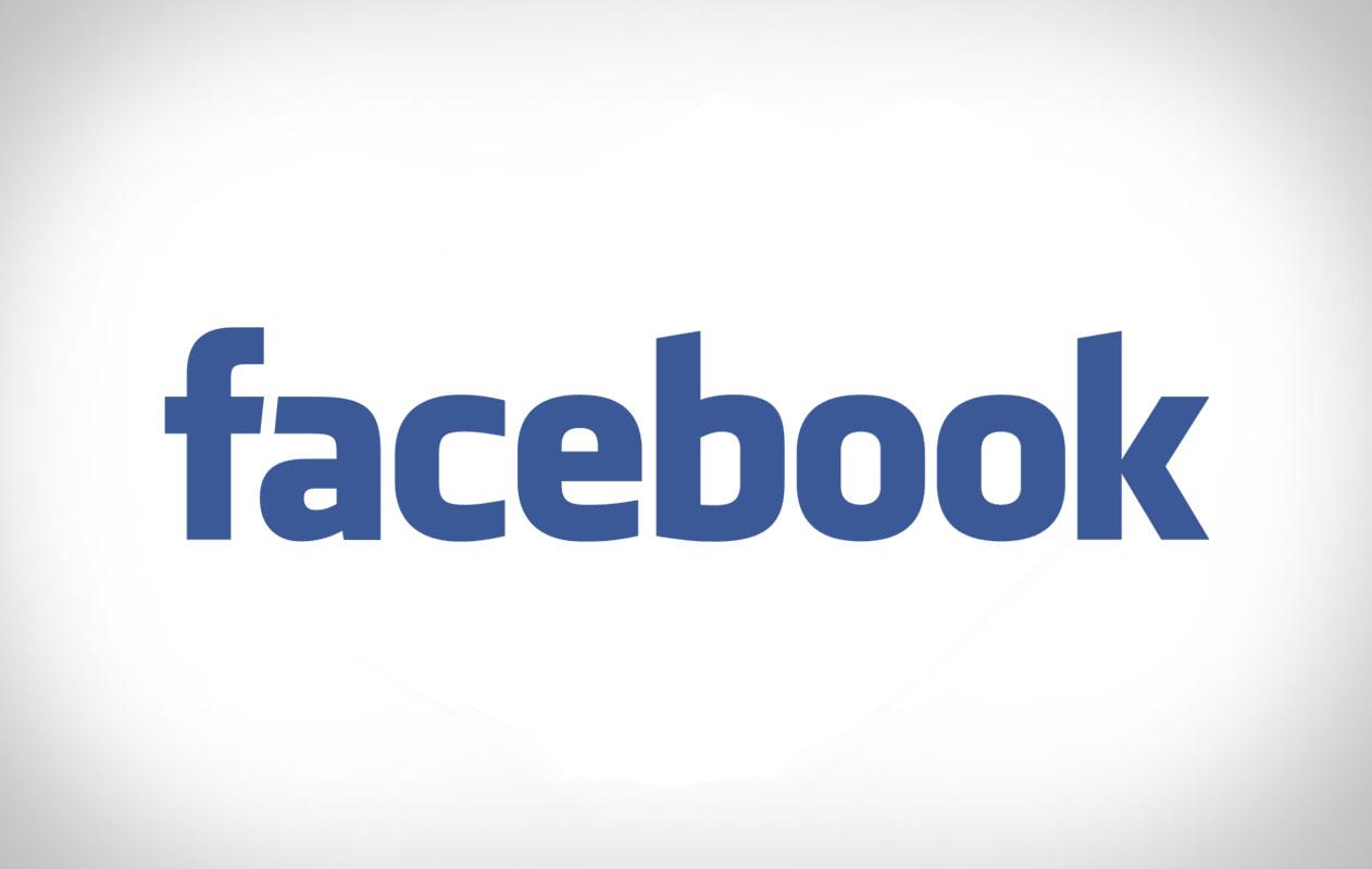 Les publicités de Facebook: Comment exploiter ces performances ?